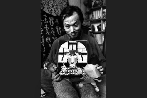 Lu Sheng Zhong